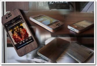 iPhone4_wood2_top[1].jpg